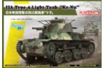 IJA Type 4 Light Tank