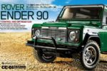 Land Rover Defender 90 – CC-01 Package Deal with Quick Charger