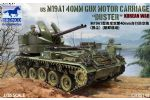 US M19A1 40mm Gun Motor Carriage Korean War