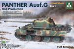 Panther Ausf G Mid w/ Steel Wheels 2 in 1