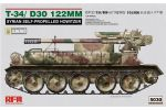 T-34/D-30 122 MM Syrian Self-Propelled Howitzer