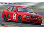 JTCC BP ADVAN BMW 318i